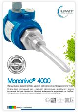 Mononivo® 4000 Листовка