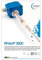 RFnivo® 3000 Листовка