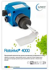 Rotonivo® 4000 Листовка