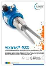 Vibranivo® 4000 Листовка